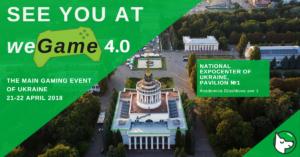 See you at WeGame 4.0